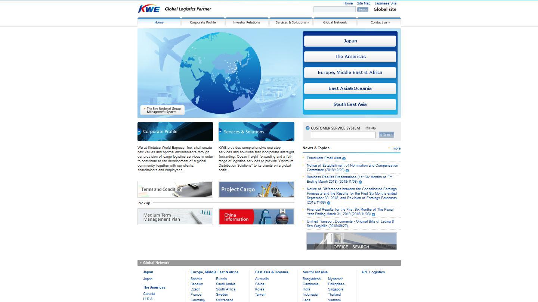 kwe.com